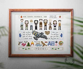 Example of 'Firefly' in cross stitch form